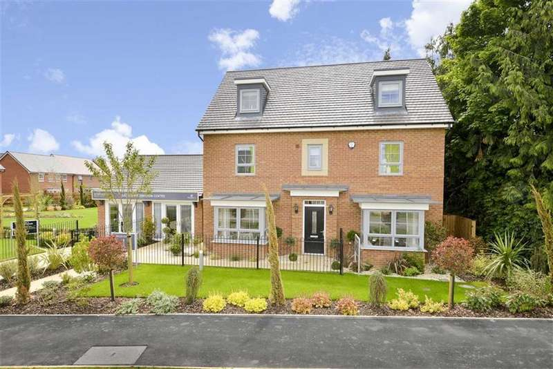 5 Bedrooms Detached House for sale in Warkton Lane, Barton Seagrave