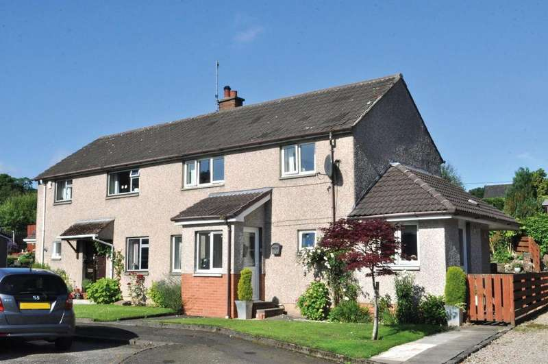 3 Bedrooms Semi Detached House for sale in Mill Quadrant , Croftamie , Stirlingshire , G63 0HB