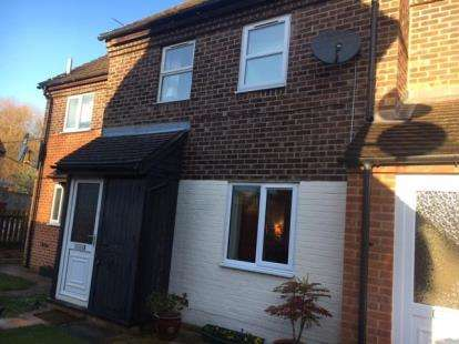3 Bedrooms Terraced House for sale in Japonica Walk, Banbury, Oxfordshire