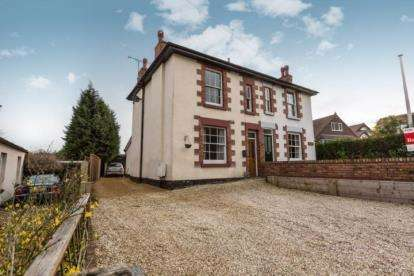 3 Bedrooms Semi Detached House for sale in Lichfield Road, Hopwas, Tamworth, Staffordshire