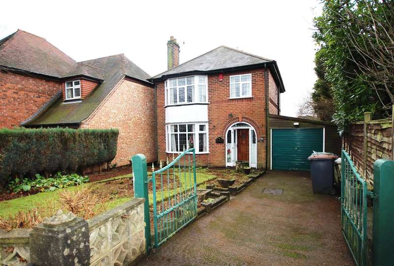 3 Bedrooms Detached House for sale in Holly Road, Watnall