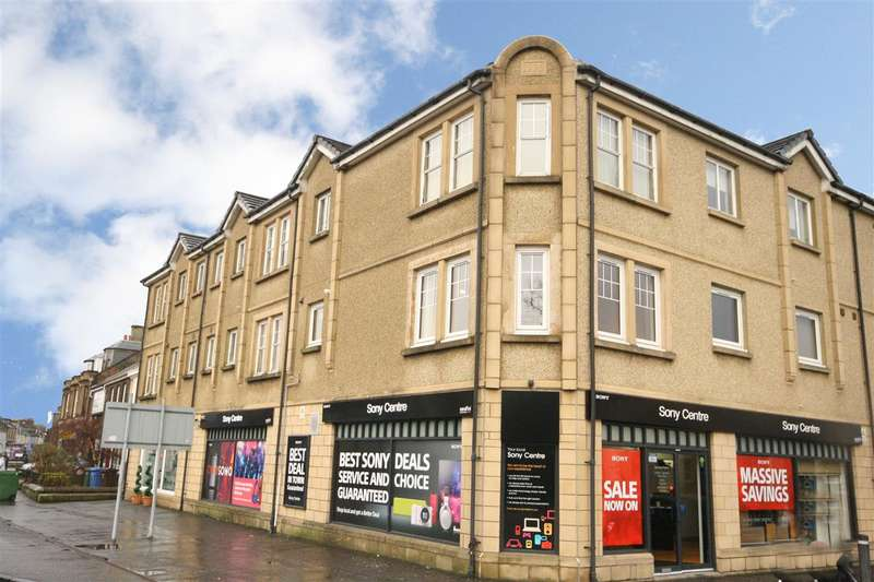 2 Bedrooms Apartment Flat for sale in Galloway Court, Falkirk