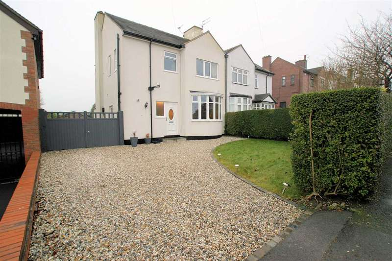 3 Bedrooms Semi Detached House for sale in Ash Bank Road, Werrington, Stoke on Trent
