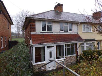 3 Bedrooms End Of Terrace House for sale in Finchley Road, Kingstanding, Birmingham, West Midlands