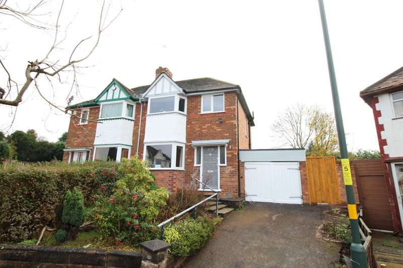 3 Bedrooms Semi Detached House for sale in Woodvale Road, Hall Green, Birmingham