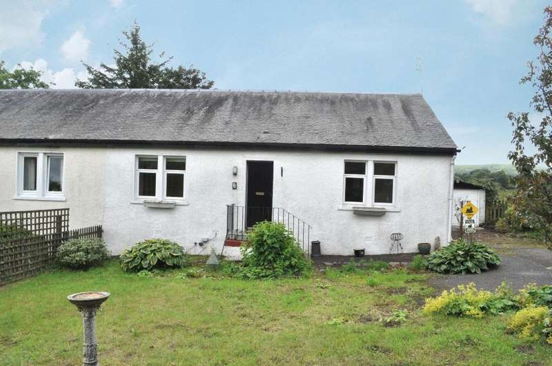 3 Bedrooms Semi Detached House for sale in Sunnyside Cottages, Stockiemuir Road, Blanefield, Stirlingshire , G63 9AU
