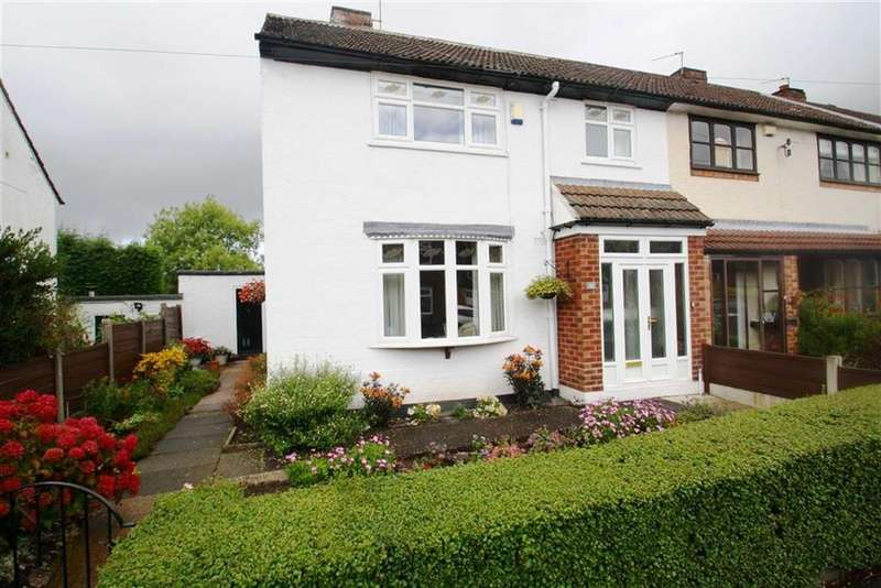 3 Bedrooms End Of Terrace House for sale in Meriton Road, Handforth