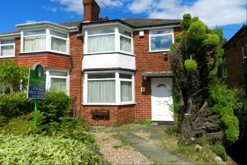 3 Bedrooms Semi Detached House for sale in Ermington Crescent, Hodge Hill, Birmingham, B36