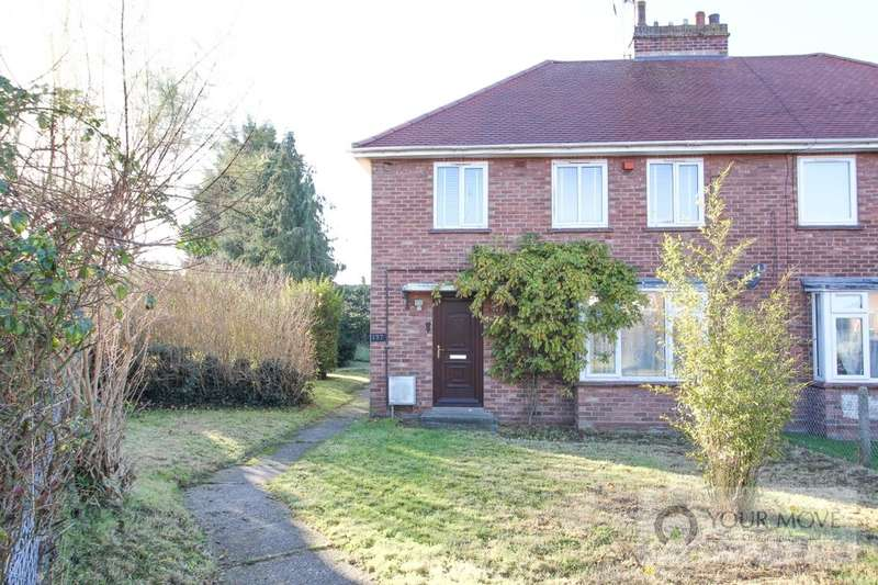 1 Bedroom Flat for sale in Rigbourne Hill, Beccles, NR34