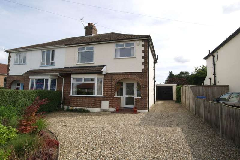 3 Bedrooms Semi Detached House for sale in Heartsease Lane, East City , Norwich, NR7