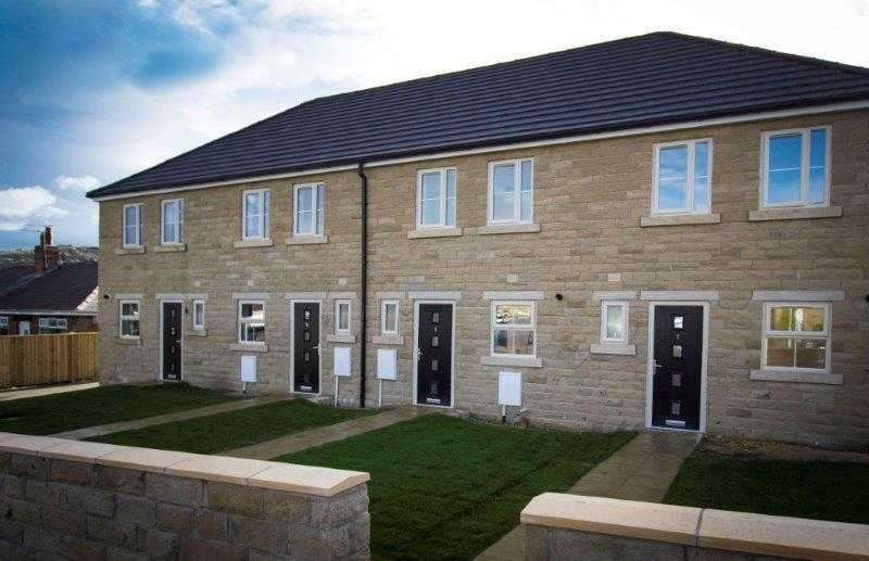 3 Bedrooms Town House for sale in 'The Cedarcroft', Roundhill Gardens, South Lane, Elland