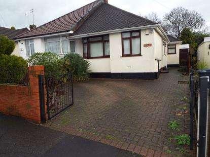 2 Bedrooms Bungalow for sale in Boyne Road, Sheldon, Birmingham, West Midlands