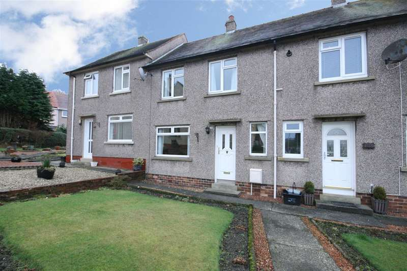 2 Bedrooms Terraced House for sale in Briar Brae, Falkirk