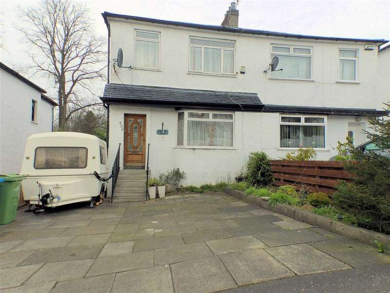 2 Bedrooms Semi Detached House for sale in Orchard Park Avenue, Giffnock, GLASGOW