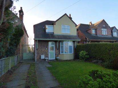 3 Bedrooms Detached House for sale in Dosthill Road, Two Gates, Tamworth, Staffordshire
