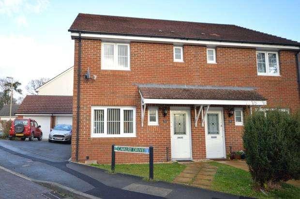 3 Bedrooms Semi Detached House for sale in Cavalry Drive, Heathfield, Newton Abbot, Devon