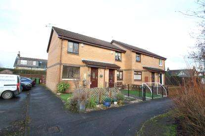 2 Bedrooms End Of Terrace House for sale in Colston Gardens, Bishopbriggs