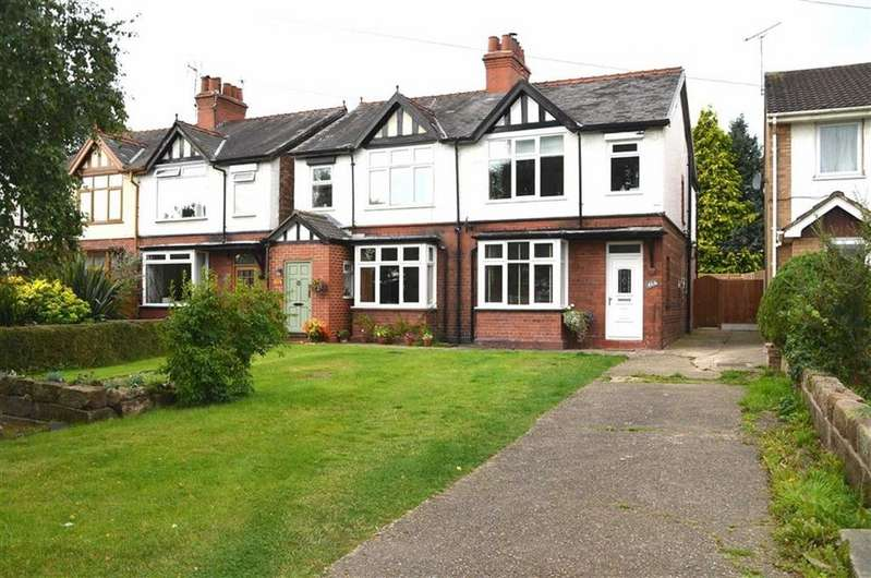 3 Bedrooms Semi Detached House for sale in Chester Road, Little Sutton, CH66
