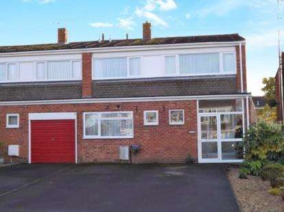 4 Bedrooms Semi Detached House for sale in Durham Road, Charfield, South Gloucestershire, N/A