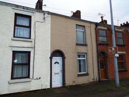 2 Bedrooms Terraced House for sale in Victoria Road, Walton-le-Dale, Preston