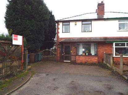 3 Bedrooms Semi Detached House for sale in Thompson Avenue, Whitefield, Manchester, Greater Manchester