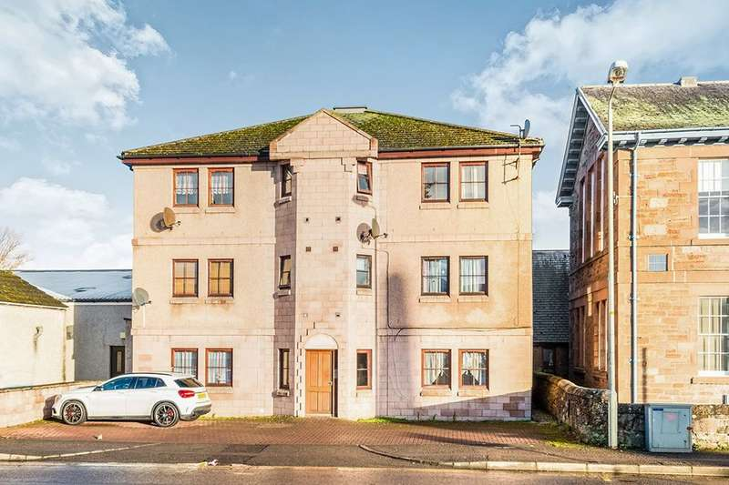 2 Bedrooms Flat for sale in Cromarty House Tulloch Street, Dingwall, IV15