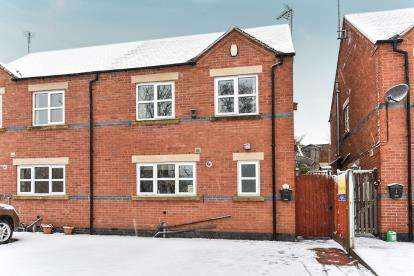 3 Bedrooms Semi Detached House for sale in Heritage Close, Swadlincote, Derbyshire