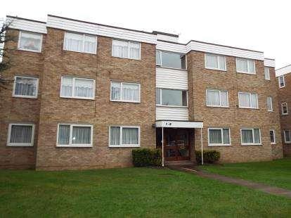 2 Bedrooms Flat for sale in Barkingside, Ilford, Essex