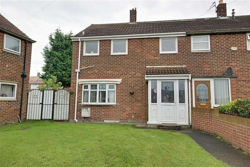 3 Bedrooms End Of Terrace House for sale in Tanfield Gardens, South Shields, Tyne And Wear