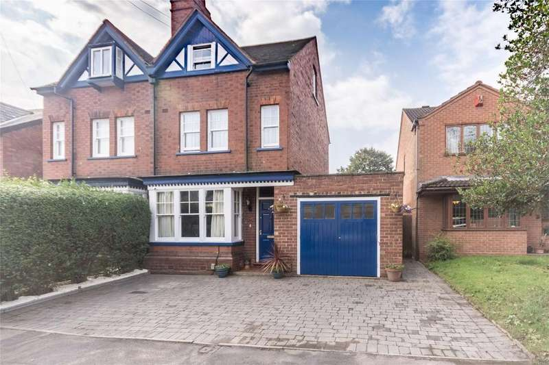 4 Bedrooms Semi Detached House for sale in Burton Old Road East, Lichfield, Staffordshire
