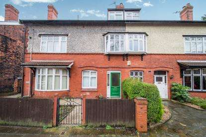 2 Bedrooms Maisonette Flat for sale in Edgeley Gardens, Orrell Park, Liverpool, Merseyside, L9
