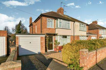 3 Bedrooms Semi Detached House for sale in Deacon Avenue, Kempston, Bedford, Bedfordshire