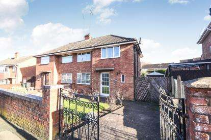 3 Bedrooms Semi Detached House for sale in Don Road, Worcester, Worcestershire