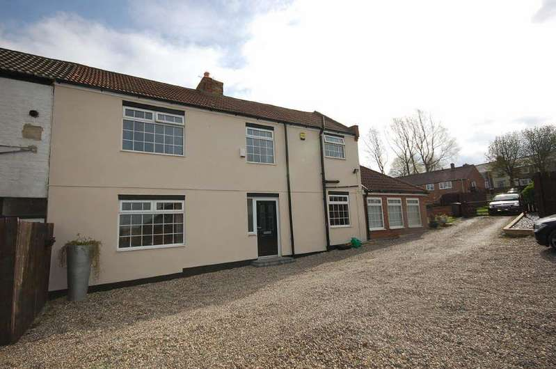 2 Bedrooms Semi Detached House for sale in Carrs Cottages, Coxhoe, Coxhoe, Durham