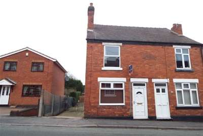 3 Bedrooms End Of Terrace House for rent in Belt Road, Hednesford