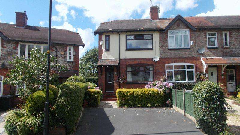 2 Bedrooms Terraced House for sale in Green Lane Garden Suberbs, Oldham