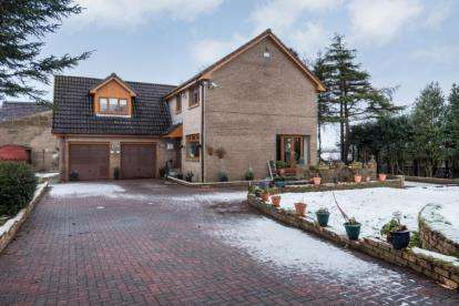 4 Bedrooms Detached House for sale in Lochend Road, Gartcosh, Glasgow, North Lanarkshire