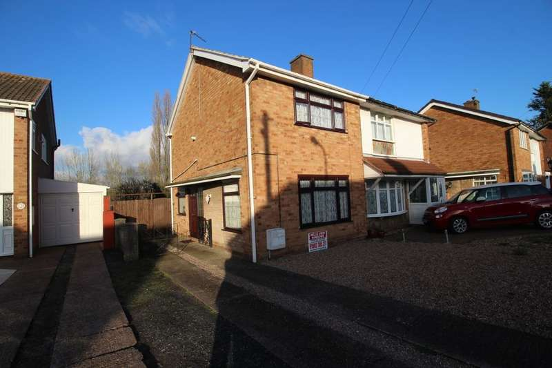 2 Bedrooms Semi Detached House for sale in Helming Drive, Wolverhampton, WV1