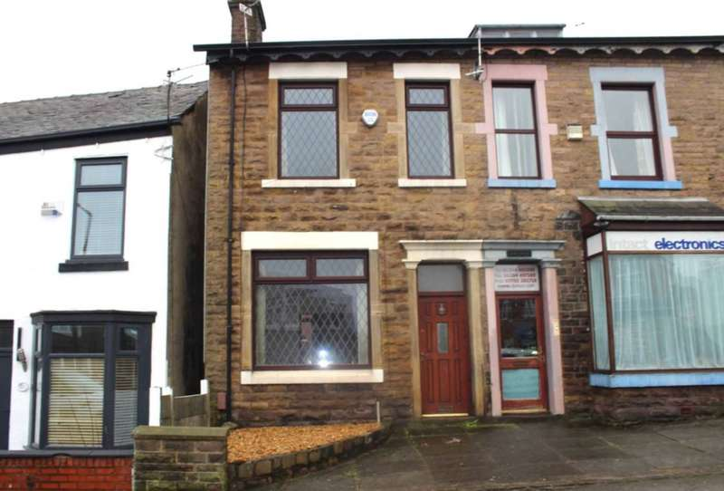 3 Bedrooms End Of Terrace House for sale in Chorley Old Road, Heaton