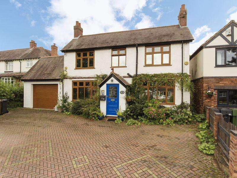 5 Bedrooms Detached House for sale in 91 Crabtree Lane, Bromsgrove