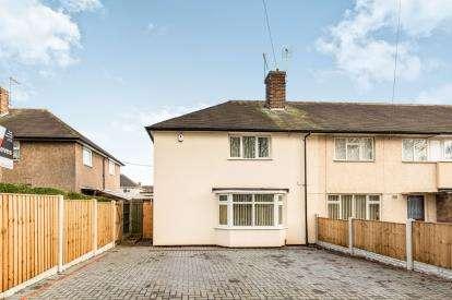 3 Bedrooms End Of Terrace House for sale in Gardendale Avenue, Clifton, Nottingham, Nottinghamshire