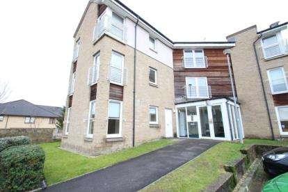 2 Bedrooms Flat for sale in Woodburn Park, Hamilton, South Lanarkshire