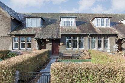 2 Bedrooms Terraced House for sale in Maxwell Avenue, Bearsden