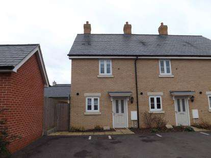 2 Bedrooms End Of Terrace House for sale in Chamberlain Park, Biggleswade, Bedfordshire