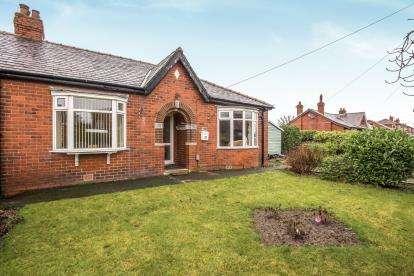 2 Bedrooms Bungalow for sale in Pilling Lane, Chorley, Lancashire, PR7