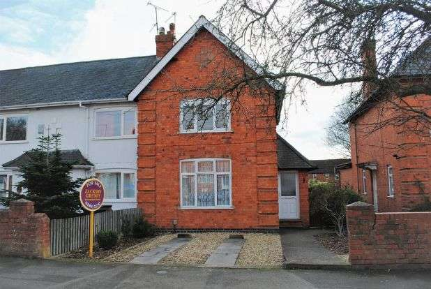 2 Bedrooms End Of Terrace House for sale in Kingsland Avenue, Kingsthorpe, Northampton NN2 7PS