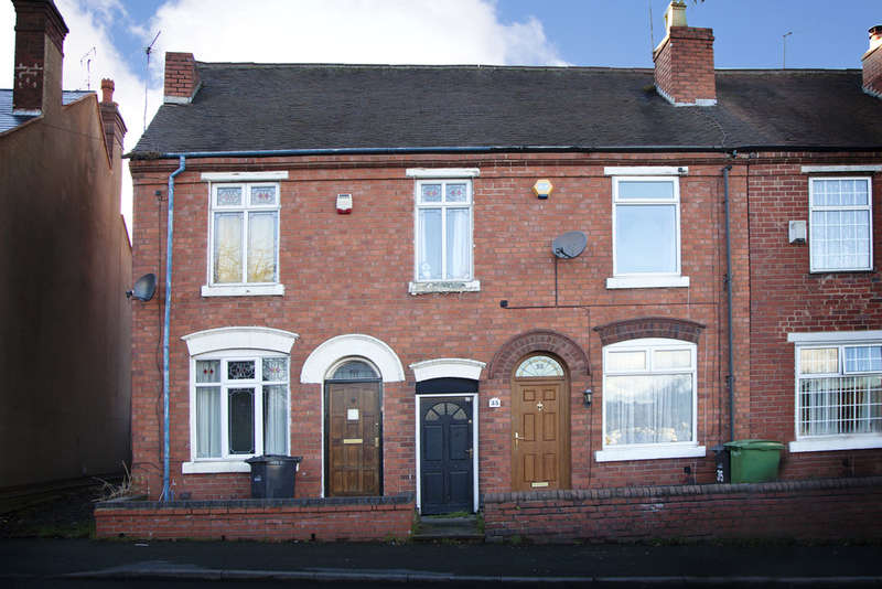 2 Bedrooms Terraced House for sale in Baptist End Road, Netherton
