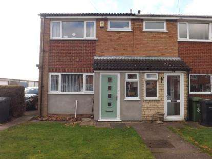 3 Bedrooms End Of Terrace House for sale in Shaw Lane, Stoke Prior, Bromsgrove