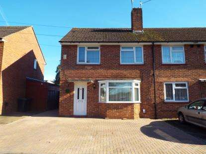 2 Bedrooms End Of Terrace House for sale in Leigh Park, Havant, Hampshire