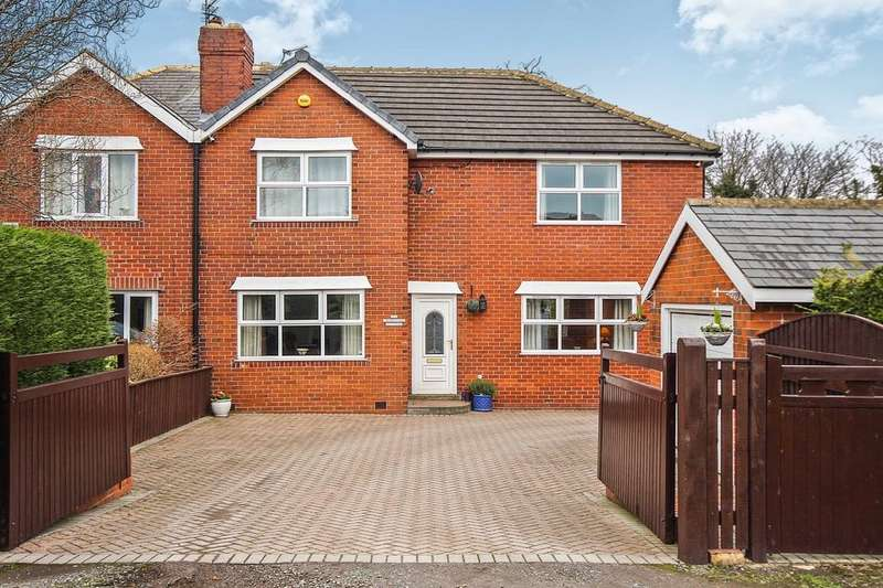 3 Bedrooms Semi Detached House for sale in Grimes Dyke Cottages York Road, Leeds, LS14